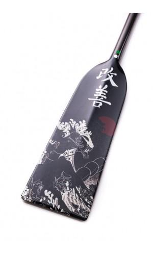 Hornet Rage K25 Kaizen Limited Edition